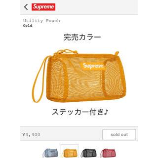 シュプリーム(Supreme)のSupreme Utility Pouch 黄色 小物入れ 20SS(その他)