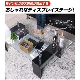 テーブル おしゃれ ガラステーブル 黒 ブラック 机(ローテーブル)