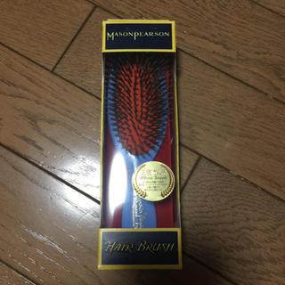 メイソンピアソン(MASON PEARSON)の新品 メイソンピアソン MASON PEARSON ポケットミックス ブルー(ヘアブラシ/クシ)