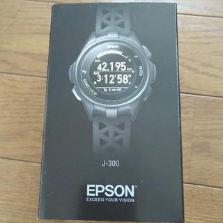 エプソン(EPSON)のepson wristablegps Jー300B(腕時計(デジタル))