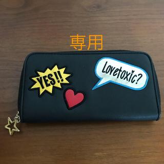 ラブトキシック(lovetoxic)のlovetoxic 長財布(財布)