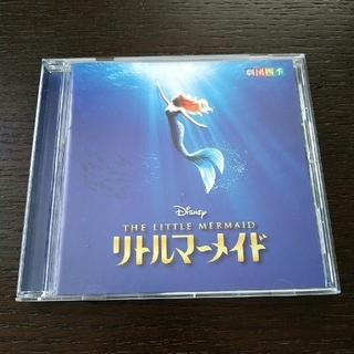 ディズニー(Disney)の劇団四季 リトルマーメイド CD(ミュージカル)