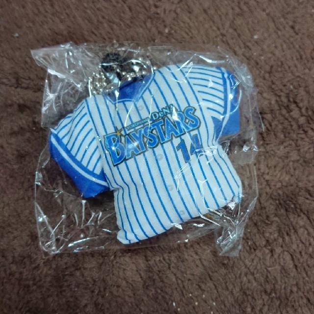 横浜DeNAベイスターズ(ヨコハマディーエヌエーベイスターズ)の横浜DeNAベイスターズ 14石田 キーホルダー エンタメ/ホビーのタレントグッズ(スポーツ選手)の商品写真