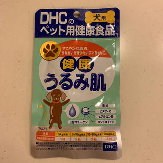 ディーエイチシー(DHC)のせぶちまにあ様専用 DHC ペット 犬用 サプリ(ペットフード)
