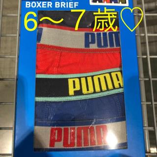 プーマ(PUMA)の新品未使用♡男の子パンツ♡男の子ボクサーパンツ♡プーマパンツ(下着)