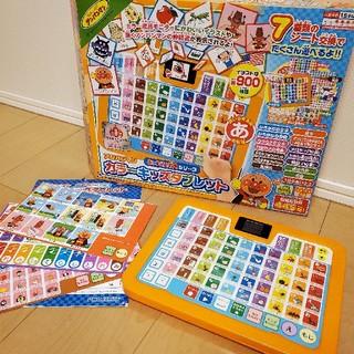 アガツマ(Agatsuma)の箱なし☆アンパンマンカラーキッズタブレット(知育玩具)