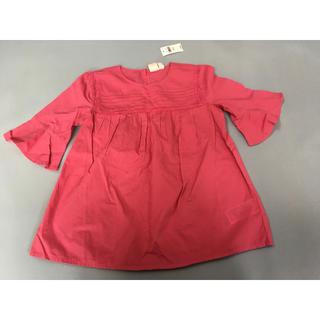 ギャップキッズ(GAP Kids)のGAP KIDS ギャップ キッズ 130㎝ M 洋服(ジャケット/上着)