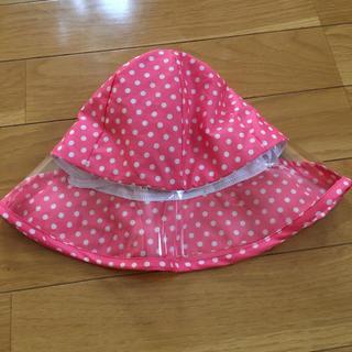 オレンジボンボン(Orange bonbon)の美品 レインハット50cm 雨具(帽子)