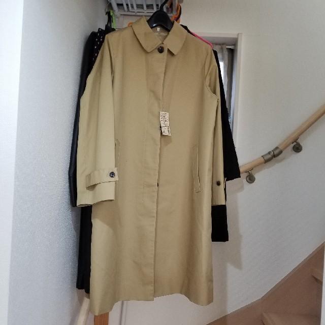 コート カラー 良品 無印 ステン