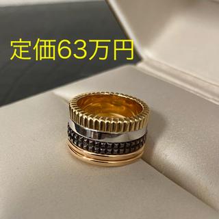 ブシュロン(BOUCHERON)のブシュロン キャトル ラージ リング T48(リング(指輪))