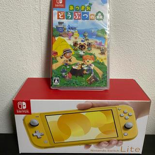 ニンテンドースイッチ(Nintendo Switch)のSwitch lite スイッチライト イエロー あつまれどうぶつの森 セット (家庭用ゲーム機本体)