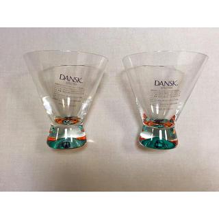 ダンスク(DANSK)の未使用品ダンスクDANSKスペクトラ カクテルペアグラス ブルー(グラス/カップ)