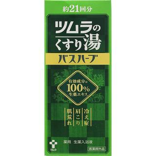 ツムラ(ツムラ)のSafari様専用⭐︎ツムラ ツムラのくすり湯 バスハーブ 210ml(入浴剤/バスソルト)