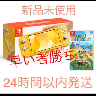 ニンテンドースイッチ(Nintendo Switch)の【新品未使用】スイッチライト&あつもりセット!(ゲーム音楽)