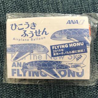 エーエヌエー(ゼンニッポンクウユ)(ANA(全日本空輸))のANA かみひこうき オレンジ(その他)