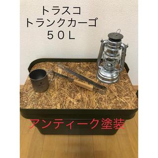 ムジルシリョウヒン(MUJI (無印良品))のトラスコ    トランクカーゴ用天板【大サイズ】アンティーク(テーブル/チェア)