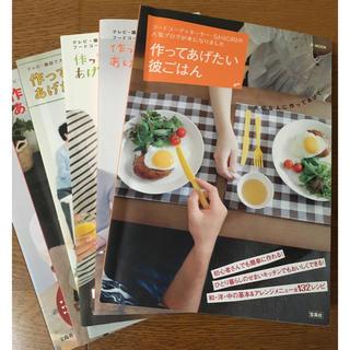 タカラジマシャ(宝島社)の⭐︎簡単レシピがたくさん⭐︎料理本6冊セット(その他)
