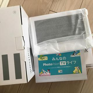 ソフトバンク(Softbank)の未使用SoftBank202HW  Photo vision TV 2台(テレビ)