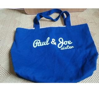 ポール&ジョーシスター(PAUL & JOE SISTER)のpaul&joe,sisterの紺色バック(リュック/バックパック)