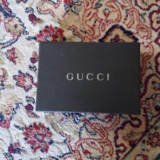 グッチ(Gucci)のGUCCI 箱 シール(その他)