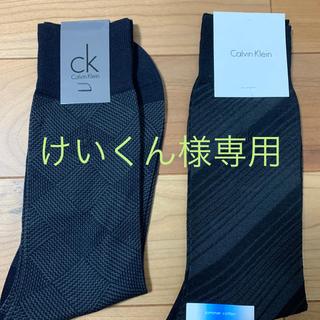 シーケーカルバンクライン(ck Calvin Klein)のCalvin Klein 靴下 新品 二足(ソックス)
