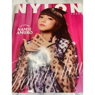 NYLON JAPAN (ナイロンジャパン) 2018年 09月号(その他)