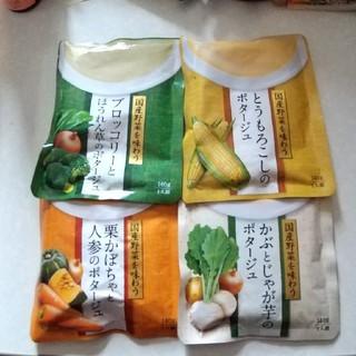 カゴメ(KAGOME)のKAGOME ポタージュスープセット(インスタント食品)