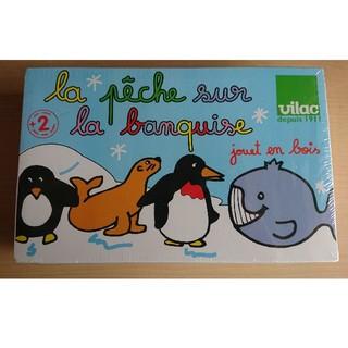 ヴィラック(vilac)の新品  ヴィラック フランス製 磁石 釣りゲーム 南極  ボーネルンド  知育(知育玩具)