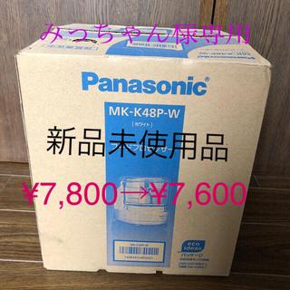 パナソニック(Panasonic)のフードプロセッサー Panasonic(フードプロセッサー)