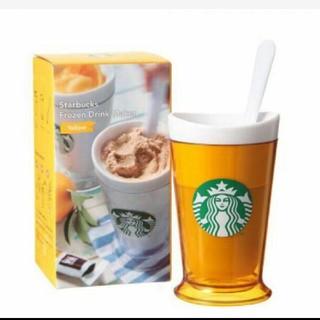 スターバックスコーヒー(Starbucks Coffee)のスターバックス フローズンドリンクメーカー(調理道具/製菓道具)