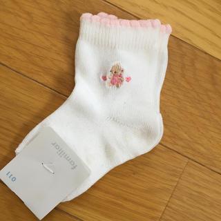 ファミリア(familiar)の新品ファミリア 靴下 11cm(靴下/タイツ)
