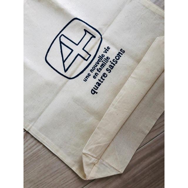 quatre saisons(キャトルセゾン)のキャトルセゾン エコバッグ ネイビー(ロゴ部分) レディースのバッグ(エコバッグ)の商品写真