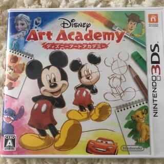 ディズニー(Disney)のディズニーアートアカデミー 任天堂3DS(家庭用ゲームソフト)
