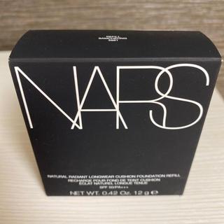 ナーズ(NARS)の NARS クッションファンデーション 5881  レフィル(ファンデーション)