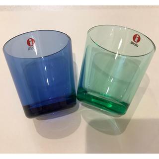 イッタラ(iittala)のイッタラ カルティオ タンブラー 2個セット 廃盤色(グラス/カップ)