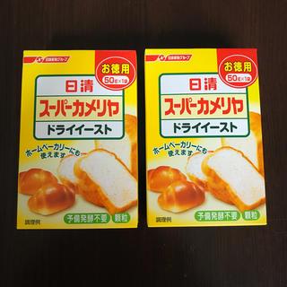 ニッシンセイフン(日清製粉)のドライ イースト スーパーカメリヤ  日清 お徳用 2個(その他)