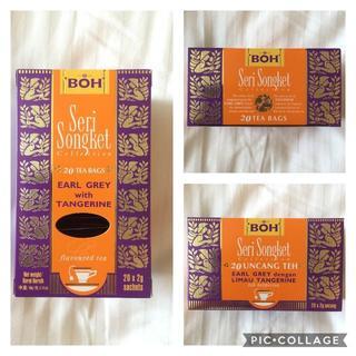 ボー(BOH)のBOH TEA☆ボーティー アールグレイ3箱(茶)