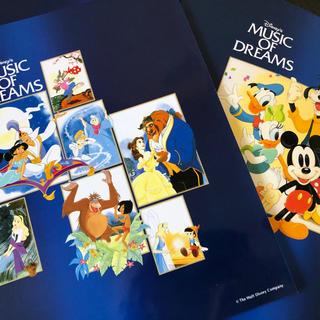 ディズニー(Disney)のディズニ CD セレクション(アニメ)
