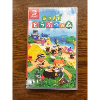 ニンテンドースイッチ(Nintendo Switch)の【新品即時発送】あつまれ どうぶつの森  Switch(家庭用ゲームソフト)