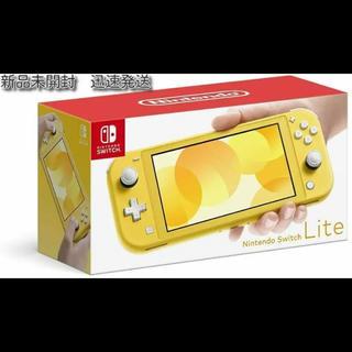 ニンテンドースイッチ(Nintendo Switch)の【新品】Nintendo Switch LITE イエロー 任天堂スイッチライト(家庭用ゲーム機本体)