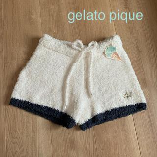 ジェラートピケ(gelato pique)の【新品タグ付き】ジェラートピケ ショートパンツ(ルームウェア)
