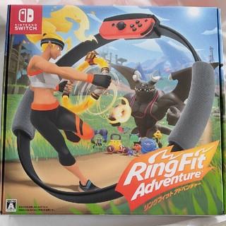 ニンテンドースイッチ(Nintendo Switch)の美品 リングフィット アドベンチャー Switch 送料無料(家庭用ゲームソフト)