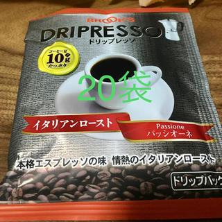 ブルックス(Brooks)のブルックス ドリップレッソ 20袋 イタリアンロースト パッシオーネ(コーヒー)