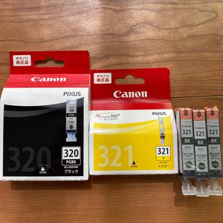 キヤノン(Canon)のキャノン プリンターインク 320 & 321  5個セット(印刷物)