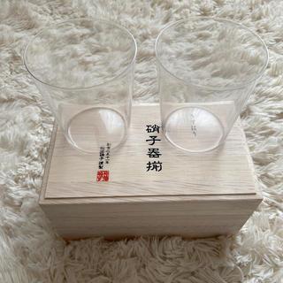 イセタン(伊勢丹)のうすはりグラス 松徳硝子(グラス/カップ)