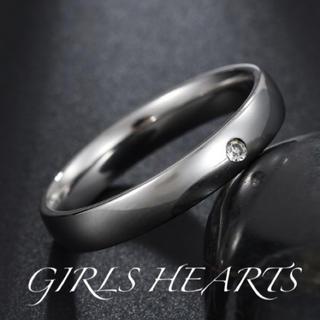 送料無料14号クロムシルバーワンポイントスーパーCZダイヤステンレスリング指輪(リング(指輪))