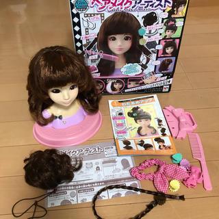 メガハウス(MegaHouse)のヘアメイクアーティスト(ぬいぐるみ/人形)
