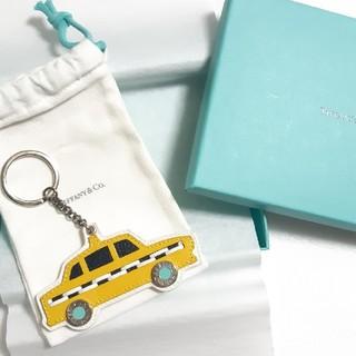ティファニー(Tiffany & Co.)のティファニー 日本未発売 イエローキャブ レザー キーリング キーホルダー(キーホルダー)