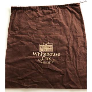 White House  Cox  保存袋