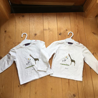 ポールスミス(Paul Smith)のポールスミス ロンT 2枚セット サイズ90 双子(Tシャツ/カットソー)